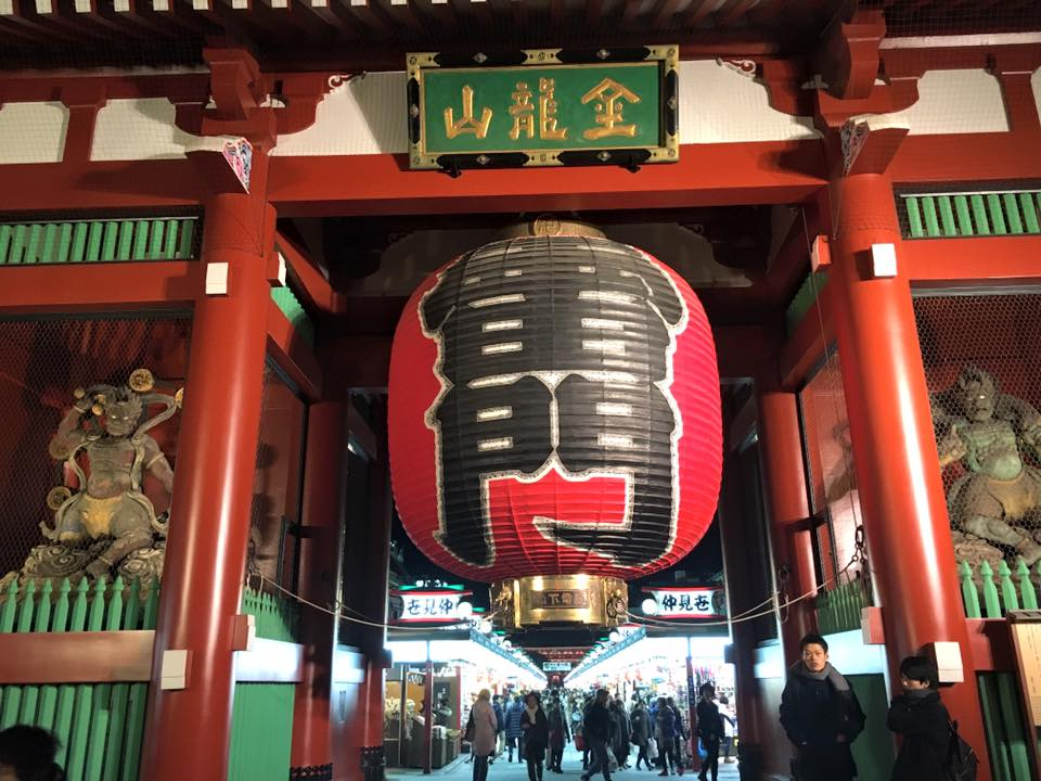 sensoji_temple_red_lamp.jpg